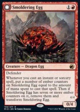 Smoldering Egg(イニストラード:真夜中の狩り)