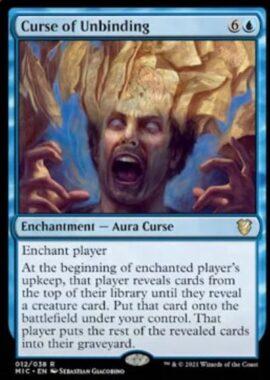 Curse of Unbinding(イニストラード:真夜中の狩り 統率者デッキ)