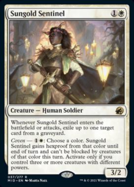 Sungold Sentinel(イニストラード:真夜中の狩り)