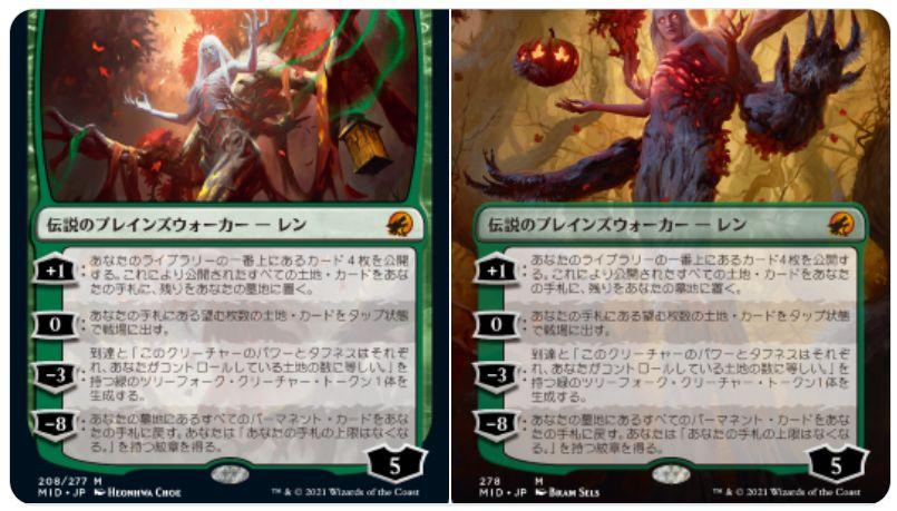 【神話】MTG「イニストラード:真夜中の狩り」に収録の神話レア(Mythic Rare)カード一覧まとめ!
