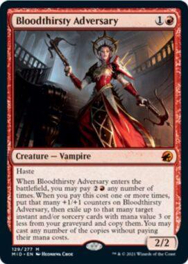英語版の血に飢えた敵対者(Bloodthirsty Adversary)