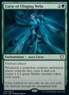 Curse of Clinging Webs(イニストラード:真夜中の狩り)