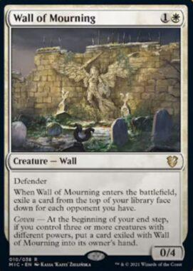 Wall of Mourning(イニストラード:真夜中の狩り)