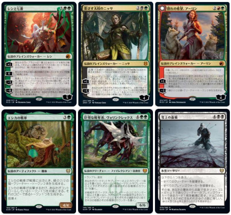 MIDスタン「ジャンドフレンズ」のデッキレシピ&対戦動画がYouTube「Mio」様にて公開!イニストラード:真夜中の狩り《レンと七番》と《影さす太枝のニッサ》や《エシカの戦車》が好シナジーを形成する、ジャンド(黒赤緑)カラーの3種PWで攻めるデッキ!